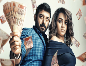 Arvind Swami full hd wallpapers free download