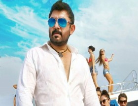 Arvind Swamy blue goggles white shirt cool images hd