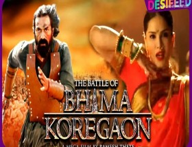 Bhima Koregaon first poster leaked pic of arjun and Sunny