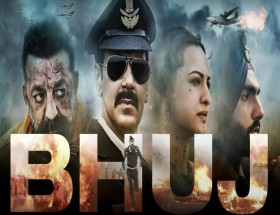 Bhuj movie release date 13 august all cast photo poster