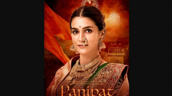 Kriti Sanon Panipat movie new wallpapers