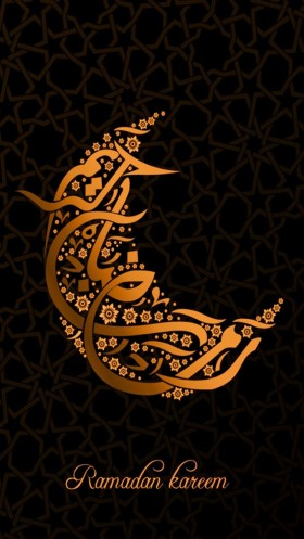 Ramadan Kareem moon photo